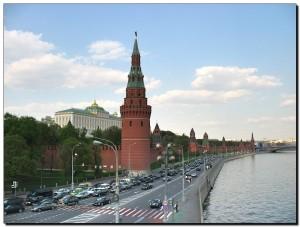 Вид на Кремль с моста