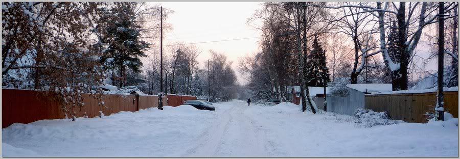 Зима в пос. Ильинском