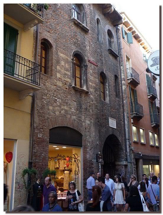 Дом Капулетти