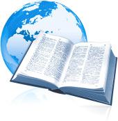 стилизованное изображение Земли и раскрытая книга