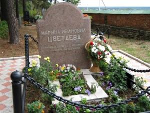 Условная могила Марины Цветаевой
