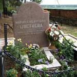 Условная могила М. Цветаевой