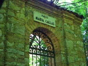 Фрагмент каменных ворот