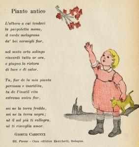 иллюстрированная страница из книги со стихотворением