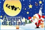 Итальянская новогодняя открытка