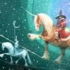 Цирк. Единороги-канатоходцы