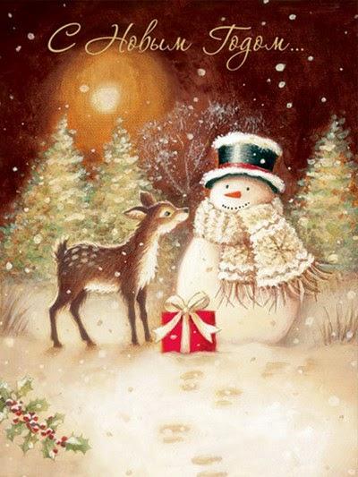 Милая открытка с новым годом и рождеством
