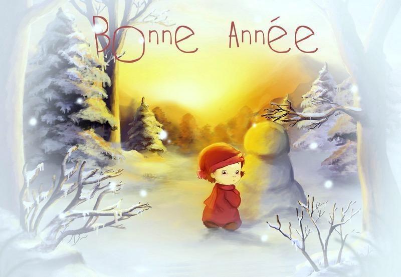 поздравления на новый год по-французски внимание левую панель