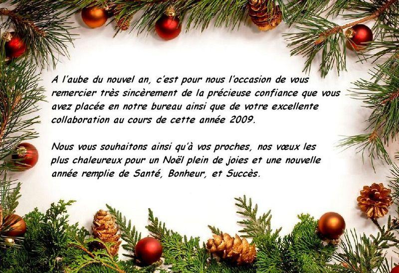 С новым годом на французском открытки, смешные мужчине